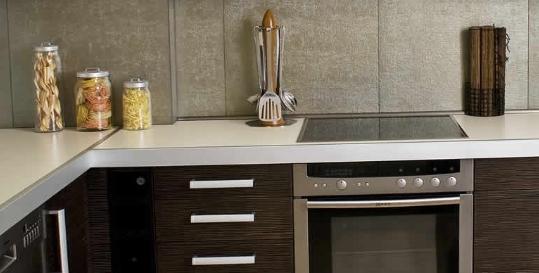 Church Kitchens Genius App Fading Image 0